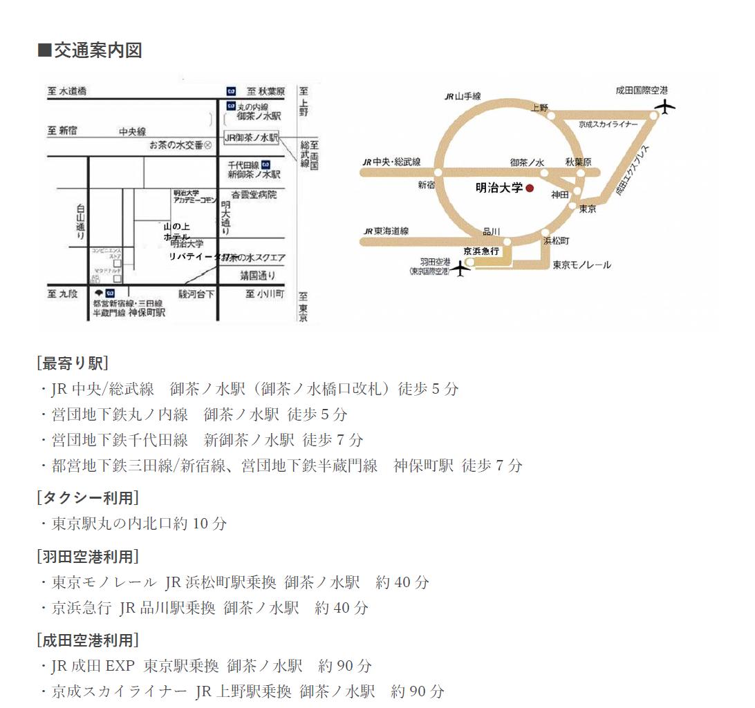 sokai_20150511_4