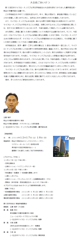 sokai_20160215